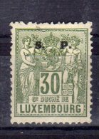 """Luxembourg (1882)  - """"Allégorie"""" Neuf Sg1 - Private"""