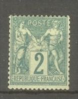 """FRANCE STAMP TIMBRE N° 62 \"""" SAGE 2c VERT TYPE I \"""" NEUF X TB SIGNE - France"""