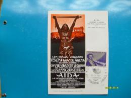 ANNULLO SPECIALE 31.7.1971 Stagione Lirica VERONA AIDA Centenario Verdiano Musica Lirica - 6. 1946-.. Repubblica