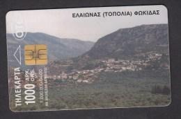 GREECE P 2000 - 04 / 00 -  1.000.000 USED - 2 Scans. - Griekenland