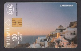 GREECE P 1995 - 11 / 95 -  2.000.000 USED - 2 Scans. - Griekenland
