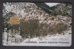 GREECE P 2000 - 10 / 00 -  250.000 USED - 2 Scans. - Griekenland