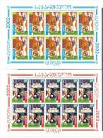2002. Georgia, Europa 2002, 2 Sheetlets, Mint/** - Georgia