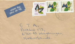 Malawi 2006 Myrina K5 Charaxes K50 Butterfly Insect Cover - Vlinders
