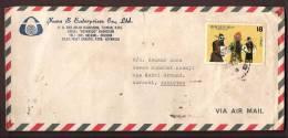 Postal Used Cover From Taiwan China Very Nice - Taiwan (Formose)