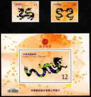 Taiwan 2011 Chinese New Year Zodiac Stamps & S/s - Dragon 2012 - 1945-... Republik China