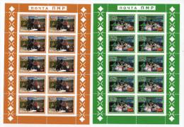 Tansnistria 2012 / Europa / Set 2 MS - 2012