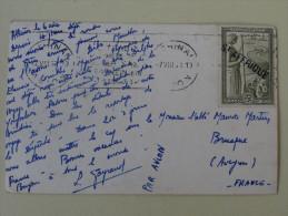 St Affrique Aveyron Cachet Lineaire Sur Timbre Grec Carte Postale Acropole 1963 - Marcophilie (Lettres)