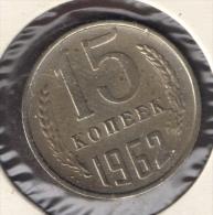 RUSSIA CCCP 15 KOPEKS 1962 - Rusia