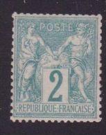 "FRANCE N°62 \"" SAGE 2c VERT TYPE I \"" NEUF X TB, RARE - France"