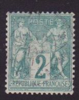 """FRANCE N°62 \"""" SAGE 2c VERT TYPE I \"""" OBLITERE TTB - France"""
