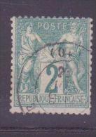 """FRANCE N°62 \"""" SAGE 2c VERT TYPE I \"""" OBLITERE TB - France"""
