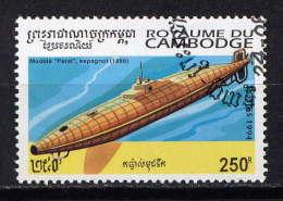 CAMBODGE - N° 1212° - SUBMERSIBLES - Cambodge