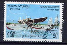 CAMBODGE - N° 1220° - SIKORSKY S-42 - Cambodge