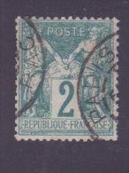 "FRANCE N°62 \"" SAGE 2c VERT, N SOUS B \"" OBLITERE TB - France"