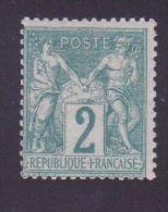 "FRANCE N°62 \""SAGE 2c VERT N SOUS B \"" NEUF Xx TB, RARE - France"