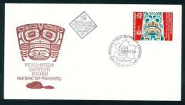 FDC 3589 Bulgaria 1987 / 8 CAPEX Toronto Canada Exhibition Internationale Briefmarkenausstellung CAPEX 87, Toronto - Kanada