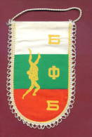 W40 / SPORT - BULGARIAN FEDERATION Wrestling Lutte Ringen  - 10  X 16 Cm. Wimpel Fanion Flag Bulgaria Bulgarie - Wrestling