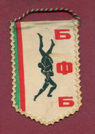 W45 / SPORT - BULGARIAN FEDERATION Wrestling Lutte Ringen  - 7.5  X 11.5 Cm. Wimpel Fanion Flag Bulgaria Bulgarie - Ringen
