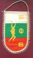 W99 / SPORT - BULGARIAN FEDERATION Wrestling Lutte Ringen  - 9  X 14.5 Cm. Wimpel Fanion Flag Bulgaria Bulgarie - Other