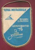 W56 / SPORT - Whitewater Slalom Canoe Kanu Canoa 1976 -  14.8 X 20 Cm. Wimpel Fanion Flag Bulgaria Bulgarie Bulgarien - Remo