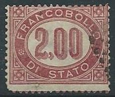 1875 REGNO USATO SERVIZIO DI STATO 2 LIRE - ED431 - Servizi
