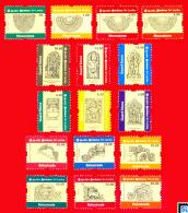 Sri Lanka Stamps, 2012 New Definitive Series, Moonstones, Guardstones And Balustrades, MNH - Sri Lanka (Ceylon) (1948-...)