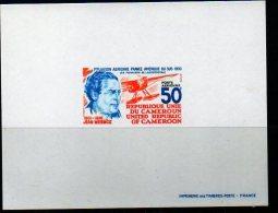 Cameroun YT  PA 259 (Jean Mermoz) Epreuve De Luxe - Deluxe Proof - Cameroun (1960-...)