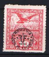 Hungary - DEBRECEN 1920. (Romania) Occupation Stamp 10 F Stamp IN SPECIAL BRIGHT CHALK PAPIER MH (*) - Local Post Stamps