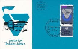 Technion Jubilee, Israel Institute Of Technology, ISRAEL, PU-1973 - Israel