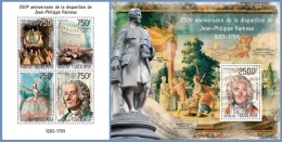 tg14209ab Togo 2014 Classic music Jean Philippe Rameau 2 s/s