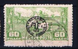 Hungary - DEBRECEN 1920. (Romania) Occupation Stamp 60 F Stamp USED - Local Post Stamps