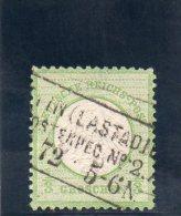 ALLEMAGNE 1872 O YV 2 - Allemagne