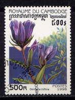 CAMBODGE - N° 1537° - GENTIANA TRIFLORA - Cambodge