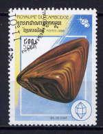 CAMBODGE - N° 1584° - OEIL DE CHAT - Cambodge