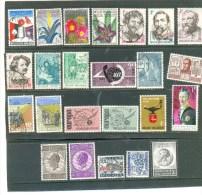 1965  Y&T N° 1313 1315 à 1317 1322 à 1325 1327 1328 1333 1334 à 1336 1340 à 1343 1349 à 1353 1359 ( O ) - Used Stamps