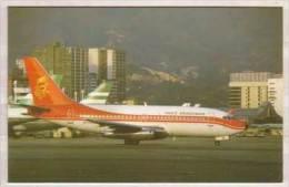 Dragonair , Boeing 737 - 200 - 1946-....: Moderne