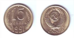 Russia 15 Kopeks 1991 M - Russia