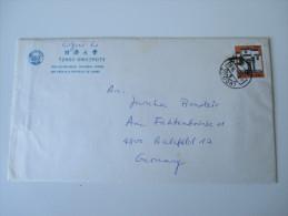 Brief China 1992 Nach Deutschland. Tongji University Shanghai. Mit Inhalt: Klappkarte Mit Foto - 1949 - ... Volksrepubliek