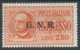 1943-44 RSI ESPRESSO GNR BRESCIA 2,50 LIRE II TIPO MH * - ED485 - Correo Urgente