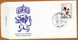 Enveloppe Cover Brief FDC 1660 Oblitération Temporaire Ciney - 1971-80