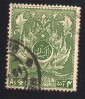 Pakistan 1951 Oblitéré Rond Used Stamp Acanthe Ornement - Pakistan