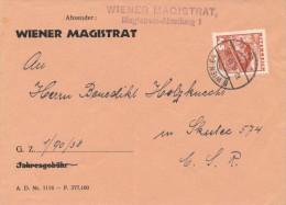 I4562 - Austria (1938) Wien 64 - 1918-1945 1. Republik