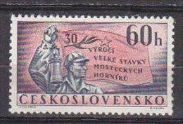 PGL CB339 - TCHECOSLOVAQUIE Yv N°1207 ** - Cecoslovacchia
