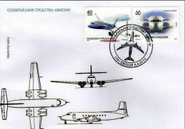 Macedonia / 2012 / FDC / ERROR In The Name Macedonia On 40d Stamp / Transport / Traffic Means / Airplanes / Planes - Macédoine