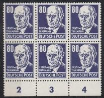 DDR Minr.339 UR Postfrisch 6er Block - Ungebraucht