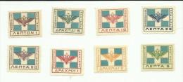 Egée Epire N°28 à 35  Cote 18 Euros - North Epirus
