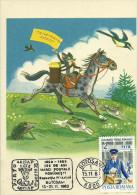 Romania / Maxi Card / Poste - Post