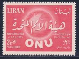 Lebanon, Scott # C528 Mint Hinged UN Admission Anniv., 1967 - Lebanon