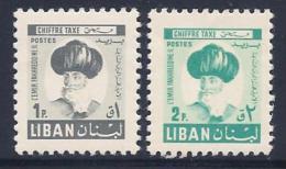 Lebanon, Scott # J72-3 Mint Hinged Postage Due, 1968 - Lebanon